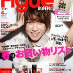 HOTPANTS FEATURED IN FIGUE MAGAZINE!